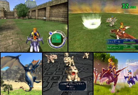 Waga Ryuu o Miyo: Pride of the Dragon Peace (J) - Download ISO ROM (PS2)